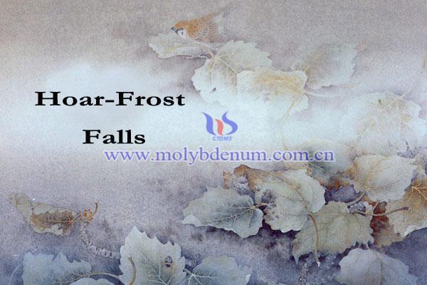 Hoar-Frost Falls
