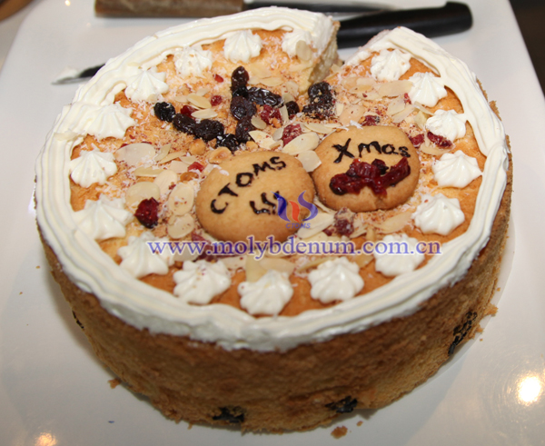Delicious Cake With Chinatungsten Logo