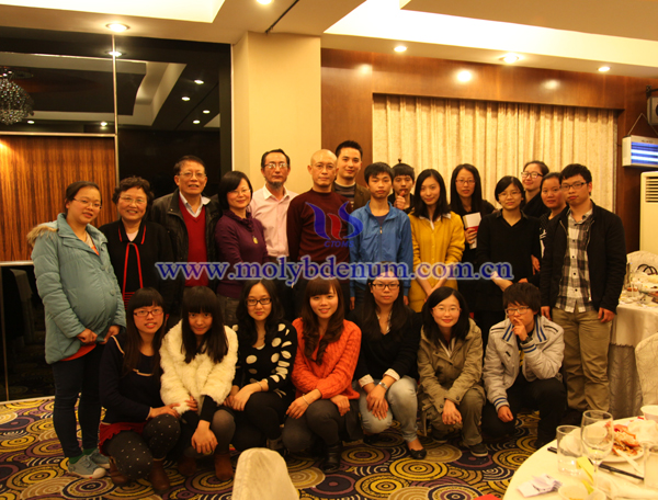 Family Of Chinatungsten Online