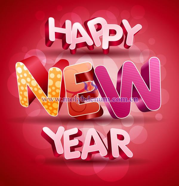 Happy New Year - Chinatungsten Online