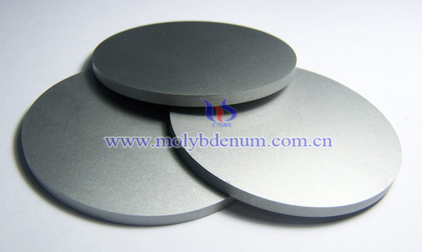 CMC Alloy - Provided By Chinatungsten Online