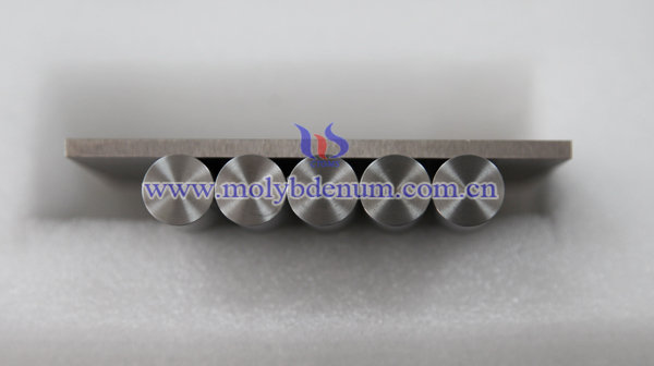 Molybdenum Copper Alloy Products