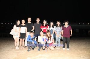 China Tungsten Team