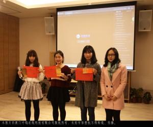 颁奖环节2
