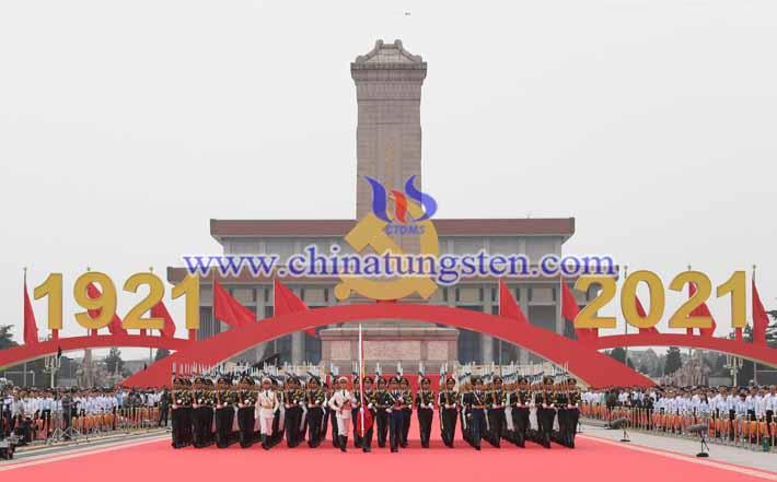 建党百年庆图片